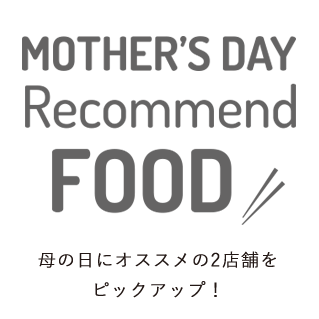 RECOMMEND FOOD