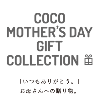 COCO MOTHERS DAY